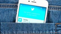 Το Twitter εκκαθαρίζει τα Bots - Ποιοι χρήστες αντιδρούν