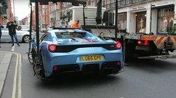 Η συγκινητική στιγμή κατάσχεσης μίας ανασφάλιστης Ferrari 458 Aperta (vid)