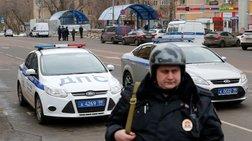 Οι ρωσικές αρχές απέτρεψαν πολλαπλό τρομοκρατικό χτύπημα