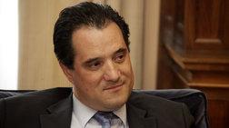 Άδωνις: Αν λαδώνονται γιατροί επί ΣΥΡΙΖΑ, δεν λαδώνονται υπουργοί;