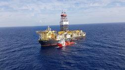 Κύπρος: Πέντε τουρκικά πολεμικά πλοία παρεμπόδισαν το γεωτρύπανο