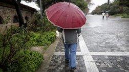 Έκτακτο δελτίο από την ΕΜΥ: Ερχονται  βροχές και καταιγίδες