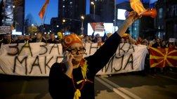 Απίθανη «έρευνα»: Το Σκοπιανό ...ανέβασε τη λίμπιντο των Ελλήνων