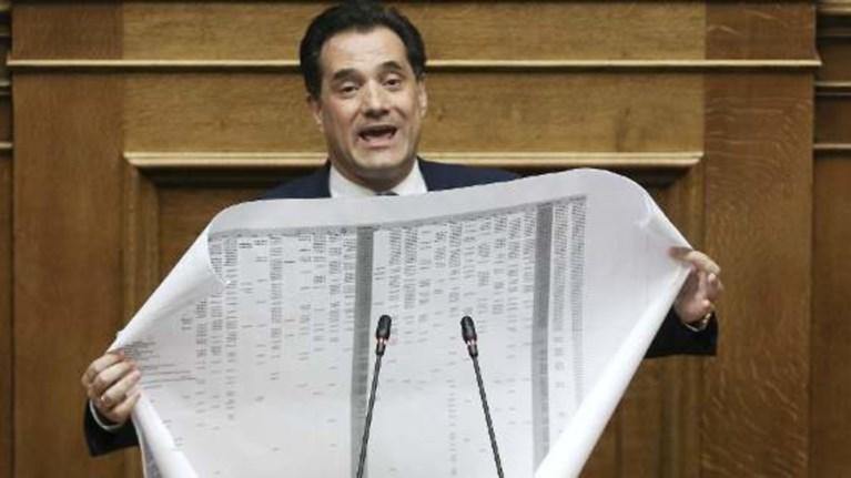 thermo-epeisodio-adwni---maksimou-gia-tin-epithesi-ston-tsipra