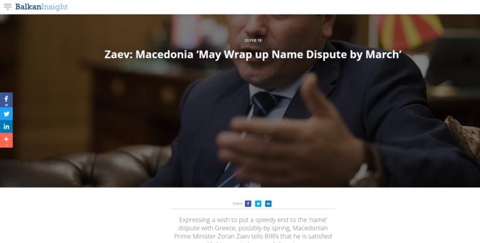 Το δημοσίευμα του Balkan Insight