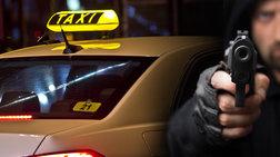 Καστοριά:Τι κατέθεσαν στη δίκη του αστυνομικού για τον φόνο του οδηγού ταξί