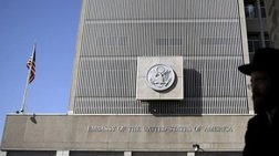 H Ουάσιγκτον θα ανοίξει πρεσβεία στην Ιερουσαλήμ τον Μάιο