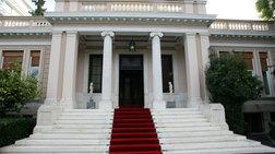 sunedriazei-stis-1200-to-kusea-upo-ton-tsipra