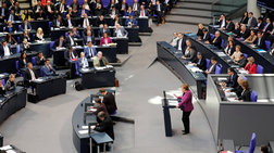 """""""Πράσινο φως"""" για σχηματισμό κυβέρνησης από τους Χριστιανοδημοκράτες"""