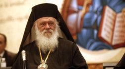 Ιερώνυμος:Η Πολιτεία επεμβαίνει πραξικοπηματικά στα εσωτερικά της Εκκλησίας