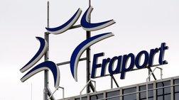 i-fraport-greece-prokirukse-30-theseis-ergasias-eidikotites-kai-prosonta