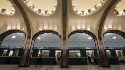 Ειδικές κονκάρδες για τις εγκύους στο μετρό της Μόσχας
