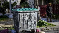 Φρικτές αποκαλύψεις για το βρέφος που βρέθηκε νεκρό σε κάδο στην Πετρούπολη