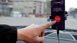 5 δισ. άνθρωποι θα χρησιμοποιούν το διαδίκτυο από το κινητό τους ως το 2025