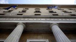 Στοιχεία ΤτΕ: Μείωση καταθέσεων κατά 1,4 δισ. ευρώ τον Γενάρη