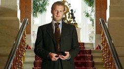 Αυτοκτόνησε ο Γερμανός πρίγκιπας Carlos - Απόγονος του Κάιζερ