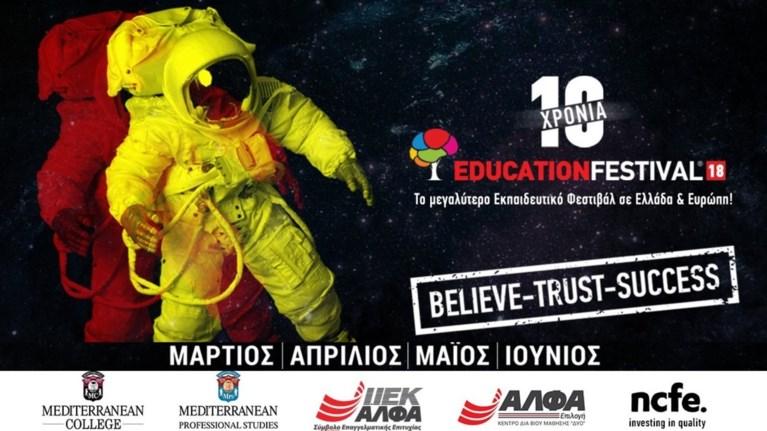 10-xronia-education-festival-to-taksidi-tis-ekpaideusis-sunexizetai