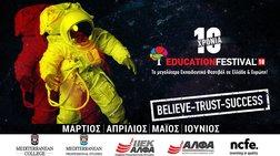 10 χρόνια Education Festival: Το ταξίδι της εκπαίδευσης συνεχίζεται