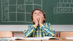 Μαθηματικά και IQ παιδιών : Τι δείχνει νέα έρευνα