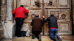 Άνοιξε και πάλι ο Ναός της Αναστάσεως - Συρρέουν μαζικά προσκυνητές