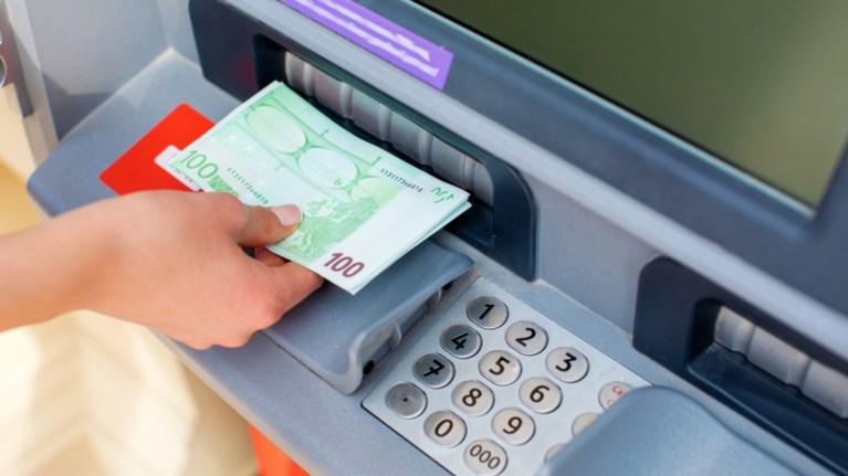 allages-sta-capital-controls-neo-orio-analipsis-ta-2300-eurw-miniaiws