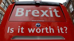 komision-prin-apo-ligo---etoimo-to-prwto-draft-gia-to-brexit