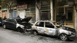 Μπαράζ εμπρησμών αυτοκινήτων τη νύχτα στην Αθήνα