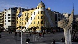 Κατάληψη στο Πανεπιστήμιο Θεσσαλίας για τον Γιαγτζόγλου