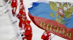 Ρωσία: Μια BMW δώρο σε κάθε ολυμπιονίκη