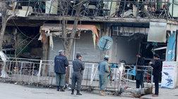 Ένα παιδάκι σκοτώθηκε στην έκρηξη στην Καμπούλ