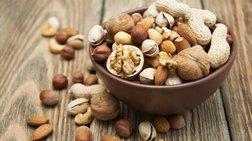 Oι ξηροί καρποί μειώνουν τον κίνδυνο του καρκίνου εντέρου