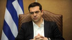Ο Τσίπρας παρακολουθεί στενά τις εξελίξεις με τους 2  Έλληνες στρατιωτικούς
