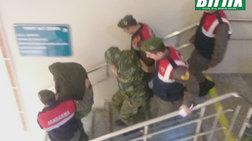 Τουρκία: Οι πρώτες εικόνες από τη μεταφορά των 2 ελλήνων στο δικαστήριο