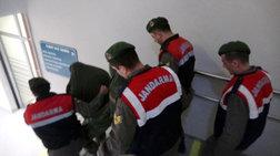 Αναβλήθηκε η εκδίκαση της έφεσης των δύο Ελλήνων στρατιωτικών