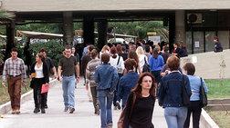 Aπόφαση Γαβρόγλου για τις μετεγγραφές στα Πανεπιστήμια: Ποιοι εξαιρούνται