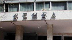 ΕΣΗΕΑ: Άγνωστο παραμένει το μέλλον των εργαζομένων του MEGA