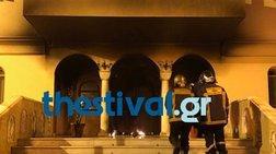 Νέα «μόδα»: Έβαλαν γκαζάκια σε Μητρόπολη στη Θεσσαλονίκη