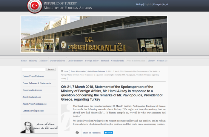 Τουρκικό ΥΠΕΞ κατά Παυλόπουλου: Να σεβαστεί το διεθνές δίκαιο