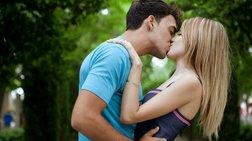 Η Γαλλία ορίζει ελάχιστη ηλικία για συναινετικό σεξ τα 15 έτη