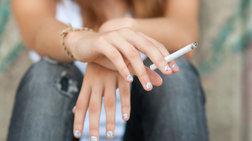 Εταιρεία προτείνει διαφορετική άδεια για καπνίζοντες και μη υπαλλήλους!