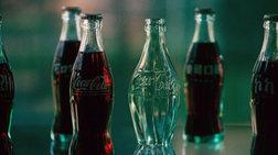 Ανατροπή: Η Coca-Cola λανσάρει το πρώτο αλκοολούχο ρόφημά της στην Ιαπωνία