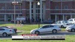 Σκοτώθηκε μαθήτρια από πυροβολισμούς στην Αλαμπάμα