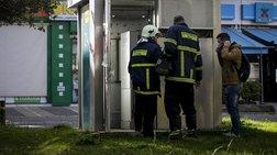 Ανατίναξη ΑΤΜ στη Θεσσαλονίκη -  Οι δράστες αφαίρεσαν χρήματα