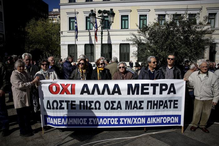 Συγκέντρωση και πορεία συνταξιούχων στο υπουργείο Εργασίας - εικόνα 2