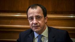 Κύπριος ΥΠΕΞ: Να μην παρασυρθούμε στο σκηνικό έντασης της Τουρκίας