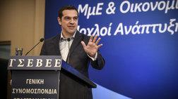 Τσίπρας: Υπάρχει οδικός χάρτης για αποκλιμάκωση των φόρων