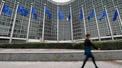 Πηγή ΕΕ: Στόχος να κλείσει η τέταρτη αξιολόγηση τον Μάιο