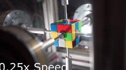 """Αμερικανικό ρομπότ έλυσε τον κύβο του Ρούμπικ σε 0,38"""" (βίντεο)"""