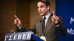 Μητσοτάκης: Ρύθμιση του ιδιωτικού χρέους για να πάρει μπρος η οικονομία