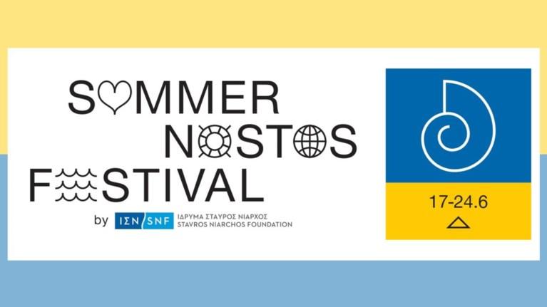 summer-nostos-festival-epistrofi-sta-kalutera-mas-kalokairia